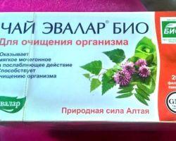 Чай Эвалар Био: сила растений