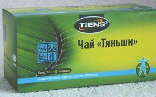 Чай Тяньши: свойства и применение