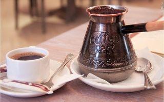 Как правильно варить кофе в турке на газовой плите пошагово?