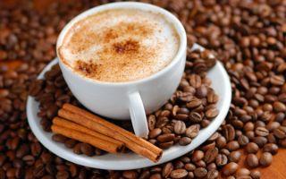 Как сделать вкусный кофе на турке 147