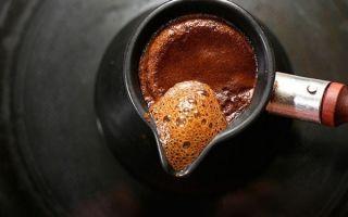 Как правильно сварить кофе в турке дома на газу?