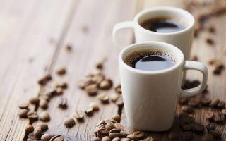 Можно ли пить кофе на голодный желудок?