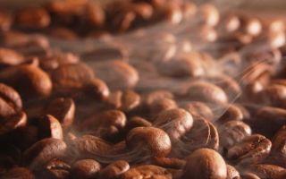 Виды обжарки кофе: как обжарить зерна в домашних условиях