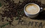 Кенийский кофе зернах: описание и особенности