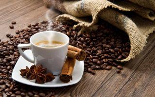 Как приготовить кофе с корицей в домашних условиях?