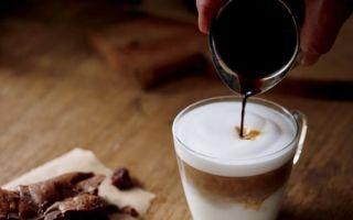Как сделать кофе латте в домашних условиях?