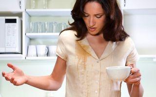 Пятно от кофе чем вывести на белом?