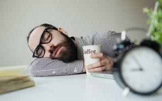 Как не спать всю ночь без кофе?