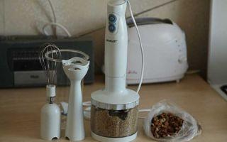Можно ли в блендере молоть кофе в зернах?