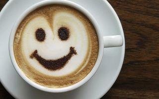 Можно ли пить кофе каждый день?