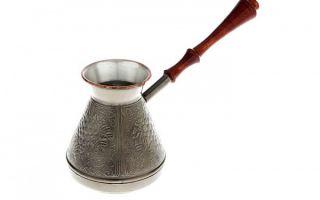 Как правильно выбрать турку для варки кофе?