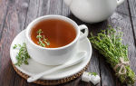 Полезные свойства черного чая с чабрецом