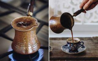Как правильно варить молотый кофе в турке?