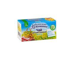 Бабушкино лукошко – чай с фенхелем