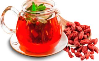 Полезный чай с ягодами годжи