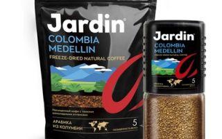 Кофе Жардин и его виды