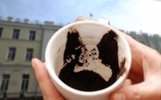 Можно ли есть кофейную гущу после заварного кофе?
