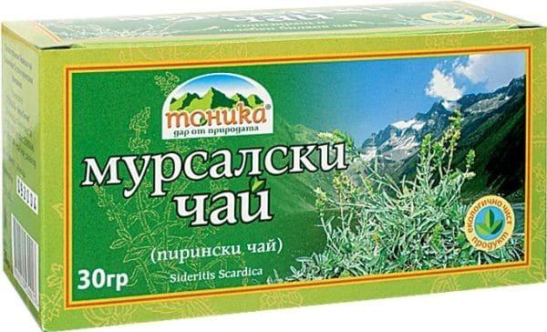 Мурсальский (пиринский) чай