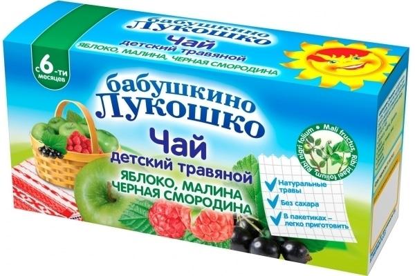 Бабушкино лукошко с ягодами