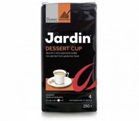 Ассортимент кофе Жардин