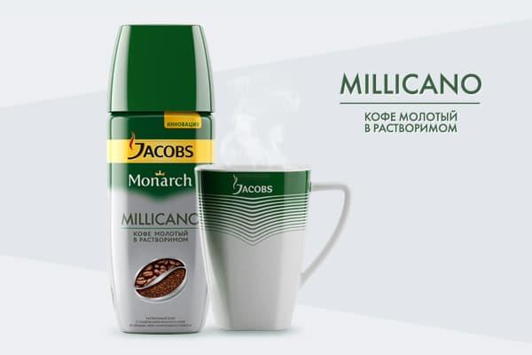 Милликано