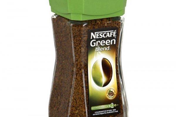 Nescafe Грин